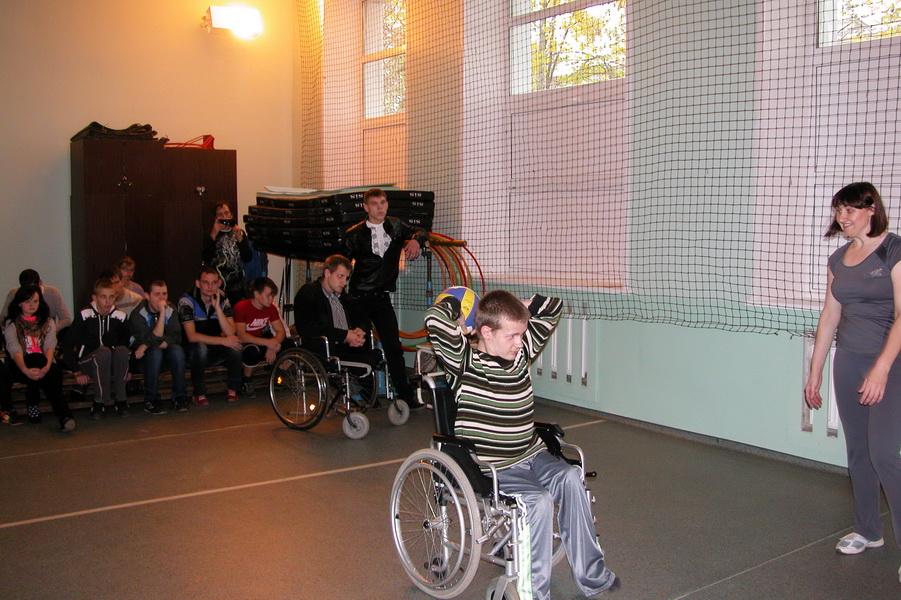 Знакомств инвалидов центр для